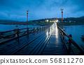 Wood bridge at night 56811270