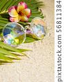 Funny kaleidoscope pink glasses on sand background 56811384