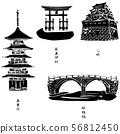판화 바람 일본의 명소 1 56812450