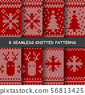 seamless red and white knitted background 56813425