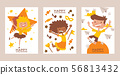 Happy childhood set of cards, posters vector illustration. Multiracial school kids. Boys and girls 56813432