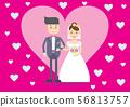 新娘和新郎在婚礼上 56813757