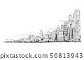 Vector Artistic Drawing Illustration of Generic City High Rise Cityscape Landscape with Skyscraper 56813943