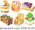 화려한 케이크 세트 56814245