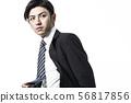 Businessman 56817856
