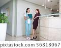 Helpful receptionist wearing uniform speaking with client 56818067