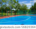outdoor futsal court 56820364