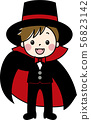 드라큘라 의상을 한 소년 56823142