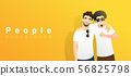 Two young happy men standing on yellow background 56825798