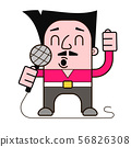 Singer With Microphone In Hands Vector 56826308