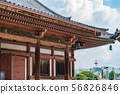 Summer Toji Shokudo and Kyoto Tower Kyoto 56826846