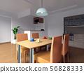 주방과 식당 -02 56828333