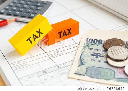 가계 가계부 세금 TAX 수지 기록 장부 56828643