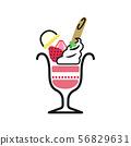 카페 단순 미니빠훼 딸기 56829631