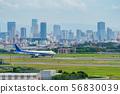 오사카의 거리와 비행기 오사카 (이타미) 공항 56830039