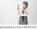 요리사 코트를 입은 여성 56830181