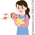 울음을 그치지 않는 아기와 엄마 56831216