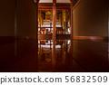 ไซตามะฮันโนในฤดูใบไม้ร่วงห้องโถงใหญ่โนนิจิ 57 56832509