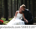 bridal couple in the woods 56833187