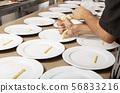 chef prepares dishes 56833216