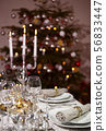 laid table christmas tree vertical format 56833447