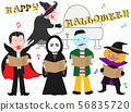 Halloween concert 56835720