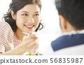 夫妻生活方式餐 56835987