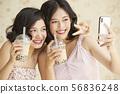 여자 친구 라이프 스타일 56836248