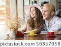 couple lover sitting together feeling in love. 56837058
