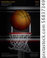 Basketball Poster Advertising Vector Illustration 56837349