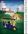 Thailand Bangkok Travel Poster Design Template Vec 56837442
