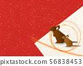 兒童新年的卡片紙張背景 56838453