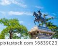 Date Masamune Equestrian Statue (Sendai City) 56839023