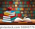 Back To School Background 56840776