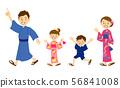 유카타 4 인 가족 1 56841008
