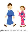 유카타 분홍색 파란 꽃 무늬 여성 유카타 파랑 남성 2 56841091