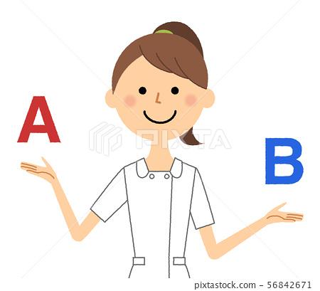 Nurse comparison 56842671