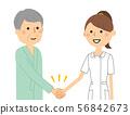 간호사 환자와 악수 56842673