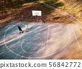 basketball, man, men 56842772