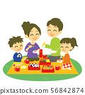 가족 휴가 도시락 56842874