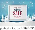 Winter sale  banner 56843095