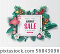 Summer sale banner paper cut 56843096