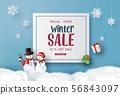 Winter sale  banner 56843097
