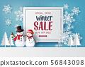 Winter sale  banner 56843098