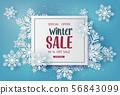 Winter sale  banner 56843099