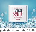 Winter sale  banner 56843102
