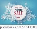 Winter sale  banner 56843103