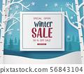 Winter sale  banner 56843104