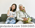 Happy family relationship, Asian elderly. 56843665