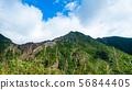 View Nasu Asahidake from the mountain trail 56844405